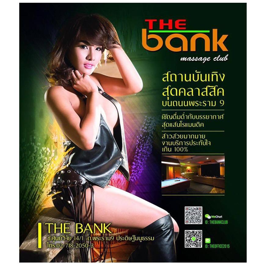 Thebank